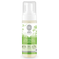 Natura Siberica Gentle Moisturizing Foam Eye Makeup Remover