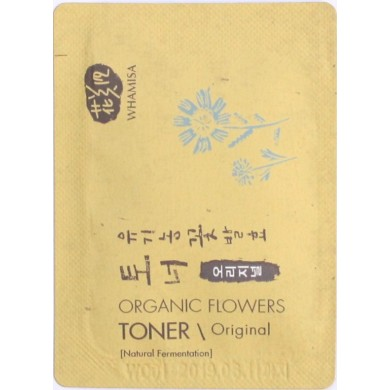 Whamisa Original Toner Sample Sachet