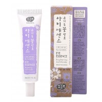 Whamisa Organic Flowers Eye Essence - NEW Formula