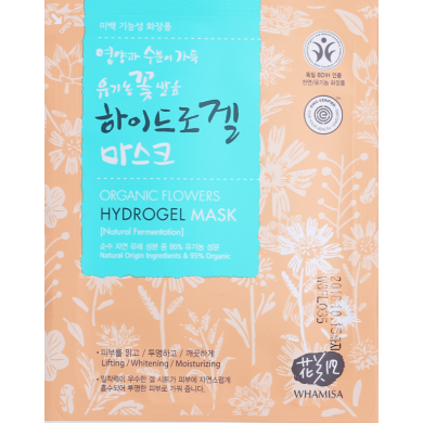 Whamisa Organic Flowers Hydrogel Facial Sheet Mask